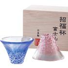 招福杯 富士山 ペア冷酒杯