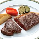北海道産 国産牛サーロインステーキ