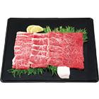 松阪牛 焼肉セット(計400g)