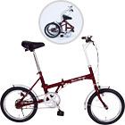 クラッシックミムゴ 16型折りたたみ自転車