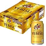 エビスビール(350ml×24缶)