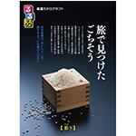 るるぶ厳選カタログギフト【彩り】(5,000円相当)