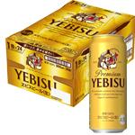 ヱビスビール(500ml×24缶)