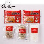 中華料理の鉄人「陳建一」監修 中華料理
