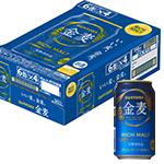 金麦(350ml×24缶)