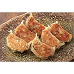 【鹿児島】鹿児島ますや 黒豚餃子(12個 × 4袋)