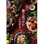 るるぶ厳選カタログギフト【彩り】