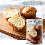 イザメシ プレーンデニッシュ(24缶入)