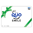 QUOカード 2,000円分