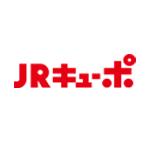 【Web限定】JRキューポ(SUGOCA) ポイント移行(ゴールド)