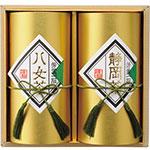 日本2大銘茶巡り
