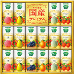 カゴメ 野菜生活ギフト 国産プレミアム(16本)