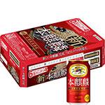 本麒麟(350ml×24缶)