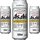 アサヒスーパードライ(500ml×24缶)